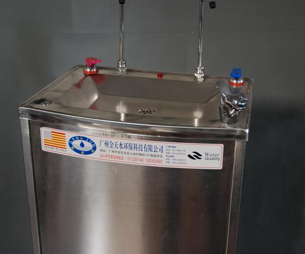 ksw-500不锈钢饮水机